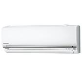 國際 Panasonic 4-6坪 冷暖變頻分離式冷氣 CS-QX36FA2、CU-QX36FHA2