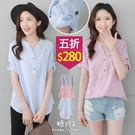 【五折價$280】糖罐子開領口袋前短後長棉麻衫→預購【E49518】