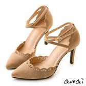amai唯美花邊鏤空交叉繫帶跟鞋 杏