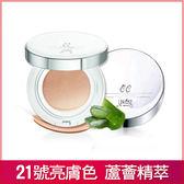 CC氣墊霜 UNICAT 粉餅 21號 精華粉餅-清透水潤CC氣墊霜SPF18+PA+