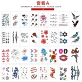 紋身貼 刺青 彼岸花鎖骨紋身貼防水男女士兒童韓國仿真刺青水貼紙圖案小清新