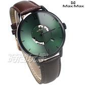 Max Max 日本原裝自動上鍊機芯 鏤空 機械錶 男錶 日期顯示窗 IP黑x綠 MAS7041-6