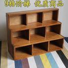 zakka桌面置物架三層階梯護膚品木質復...