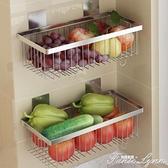廚房蔬菜衛浴雜物不銹鋼置物架壁掛免打孔水果蔬菜收納筐籃瀝水HM 范思蓮思
