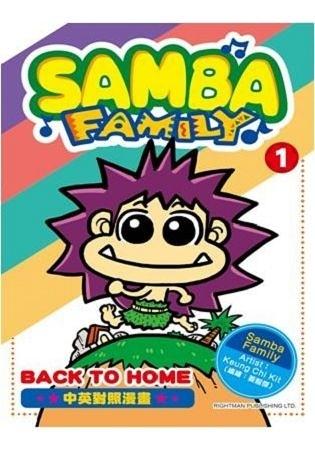Samba Family? BACK TO HOME