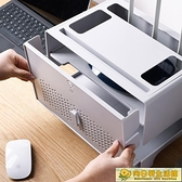 wifi架 無線路由器收納盒機頂盒置物架wifi電線網線整理盒插座遮擋神器 向日葵