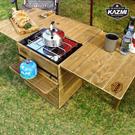 [KAZMI] 仿舊質感手作木箱桌 (K7T3U005)