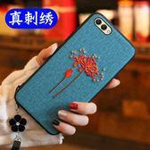 刺繡三星S7 edge S8  NOTE8手機殼保護套硅膠套全包軟邊男女款潮 溫暖享家