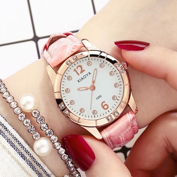 手錶女韓版簡約潮流時尚防水中學生皮帶夜光水鑚可愛時裝表石英表