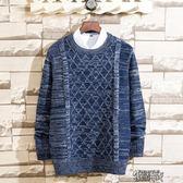秋冬男士毛衣圓領針織衫修身加厚套頭打底衫毛衣男