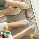 〈限今日-超取288免運〉隱形蕾絲止滑襪 船型襪 防脫 防滑 超薄 短絲襪 女士短【V004】