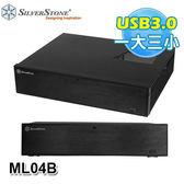 機殼 銀欣 SST-ML04 B 平躺式 USB3.0 Silver Stone