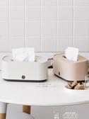 紙巾盒北歐客廳茶幾抽紙盒簡約家用餐廳創意可愛飯店餐巾紙盒聖誕交換禮物