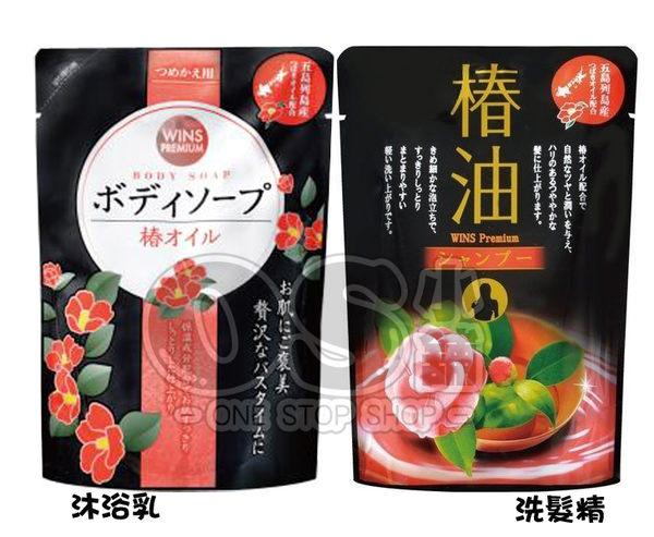 (特價) 日本 椿油山茶花 洗髮精 / 沐浴乳 補充包 400ml (OS小舖)
