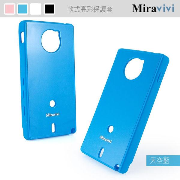 Miravivi SONY Xperia Sola/ MT27i 繽紛亮彩軟式保護套