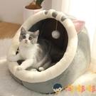 貓窩寵物窩四季通用貓咪房子保暖封閉式貓屋【淘嘟嘟】