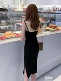 長袖洋裝吊帶針織洋裝裙子新款女裝春裝夏季內搭性感春秋打底小黑裙 小宅君嚴選