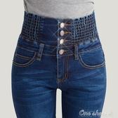牛仔褲高腰牛仔褲女長褲黑色鬆緊腰正韓顯瘦窄管褲大碼胖mm(快速出貨)