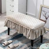鋼琴凳罩換鞋凳凳子罩化妝凳套罩坐墊椅墊子歐式蕾絲餐椅墊床頭櫃  LannaS  YTL