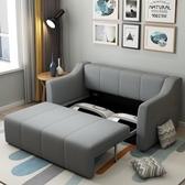 折疊沙發床 乳膠沙發床可折疊客廳小戶型雙人多功能簡約現代兩用1米8變床智慧 DF  艾維朵