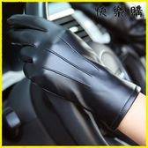 騎行手套 PU皮手套加絨加厚保暖騎車手套機車手套