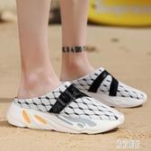 夏季溯溪鞋涼鞋男士韓版網面透氣洞洞休閒鞋沙灘漂流拖鞋 LR6793『東京潮流』