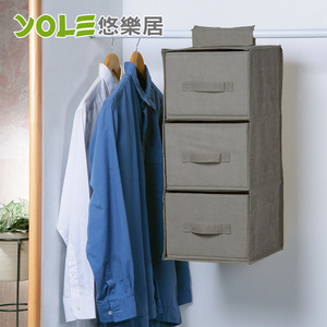 【YOLE悠樂居】水洗棉麻三格衣櫃收納掛袋(附收納盒)-灰