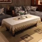 茶幾桌巾台布桌墊布藝蕾絲客廳家用歐式長方形餐桌巾桌旗圓茶幾布