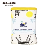 【虎兒寶】COQENPATE 法國柔柔攜帶有機被毯 - 斑馬