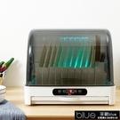 消毒碗櫃 消毒柜家用小型臺式消毒碗柜機迷你桌面餐具碗筷瀝水收納柜商用