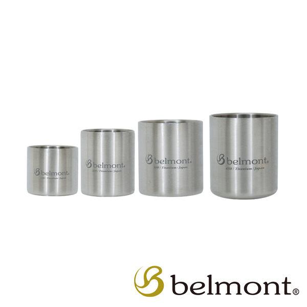 BELMONT 日本 雙層鈦杯組〈大小四杯/附收納袋〉日本製造│原裝進口│精品│頂級鈦合金 BM-334