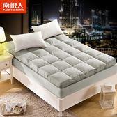 加厚床墊1.5m雙人床褥子1.8m單人學生宿舍1.2米榻榻米墊子 MKS免運