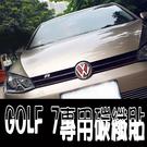 VW GOLF 7 前後車尾標貼紙 14...