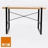 特力屋 羅馬里造型書桌 採E1板材