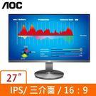 全新 AOC I2790VQ 27吋 IPS(黑)液晶顯示器
