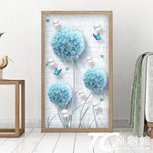 鑽石畫 5d鉆石畫滿鉆新款花卉小幅點磚貼鉆十字繡簡單繡客廳簡約臥室 TC原創館