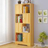 書櫃書架落地臥室簡易桌上置物架客廳簡約現代經濟型省空間學生用 樂芙美鞋 IGO