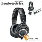 鐵三角 ATH-M50x 監聽耳機 / 錄音室監聽耳機 / 耳罩式耳機 M50x
