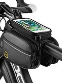 自行車包前梁包山地車馬鞍包觸屏手機上管包防水騎行裝備配件 【快速出貨】