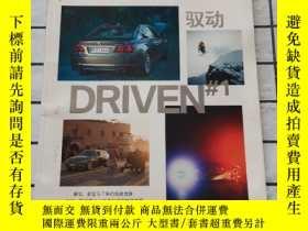二手書博民逛書店寶馬雜誌罕見DRIVEN 驅動 #1Y350766