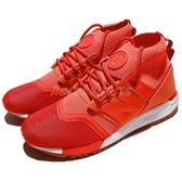 【四折特賣】New Balance 247 NB 系列 橘 白 反光 高筒 襪套式設計 男鞋 運動鞋 【ACS】 MRL247OXD