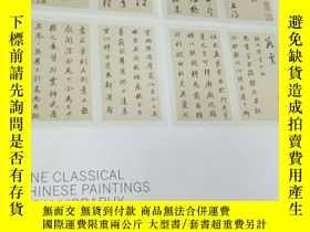 二手書博民逛書店Sotheby s罕見FINE CLASSICAL CHINES