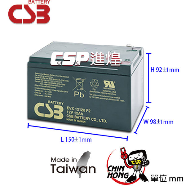 EVX12120(12V12AH)規格同於BP12-12 CP12120 EVP12-12 GP-12120