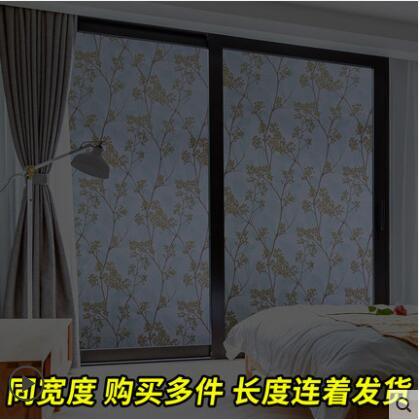 窗戶貼紙 窗戶遮光玻璃貼紙防窺視全遮光防走光貼膜窗紙遮陽神器不透光窗貼 科炫數位