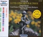 【停看聽音響唱片】【CD】韋瓦第魯特琴協奏曲與三重奏