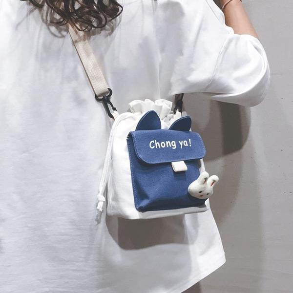 帆布小包包女日系原宿水桶包百搭單肩斜背包【時尚大衣櫥】