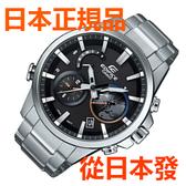 免運費 日本正規貨 CASIO 卡西歐手錶 EDFICE EQB-600D-1AJF 太陽能智能手機鏈接功能手錶 時尚商务男錶