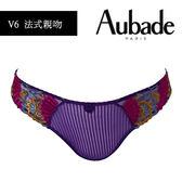 Aubade-法式親吻S蕾絲三角褲(豔紫)V6