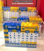 (現貨&樂園實拍)  大阪環球影城限定 小小兵 積木 萬年曆 / 桌曆