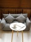 懶人沙發雙人榻榻米臥室小戶型網紅款沙發簡易可摺疊多功能沙發床 小山好物